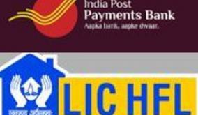 india-post-payments-bank-lic-housing-finance