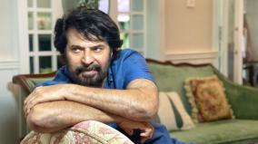 mammooty-reacts-to-birthday-wishes