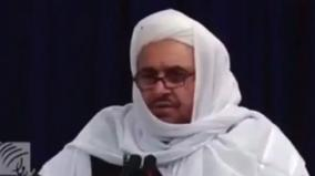no-phd-master-s-degree-valuable-says-taliban-s-new-education-minister
