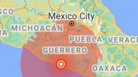 mexico-earth-quake