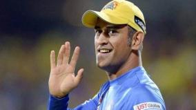 t20-world-cup-ashwin-makes-indian-squad-as-chahal-misses-out-dhoni-to-be-mentor