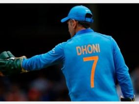 spoke-to-dhoni-about-being-mentor-for-t20-wc-in-dubai-everyone-is-on-same-page-jay-shah