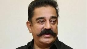 kamalhaasan-criticises-tn-government