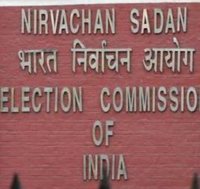 election-commission-of-india-to-hold-rajya-sabha-bypolls