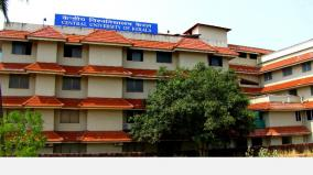 central-university-of-kerala-asks-faculty-members-employees-to-refrain-from-making-anti-national-comments