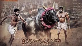 santhanadevan-to-revive-soon