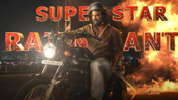 rajini-starring-annaatthe-motion-poster-released