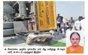 woman-doctor-died-in-road-accident