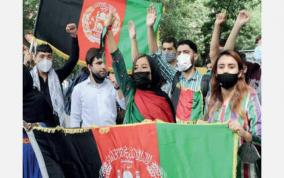 afghan-students-protest-againt-taliban