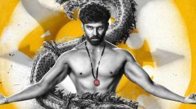 dhruv-vikram-look-from-mahaan-released