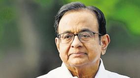 p-chidambaram-condemns-monetisation