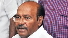 ramadoss-urges-to-stop-ford-car-factory-closing