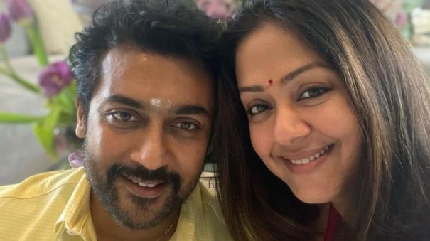 suriya-instagram-post-about-wife-jyothika-on-their-wedding-anniversary