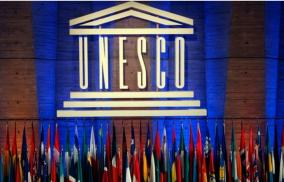 unesco-urges-afghanistan-to-preserve-educational-gains