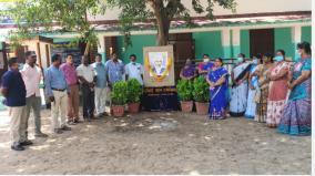 bharathiyar-memorial-day-program-at-karaikal-government-school
