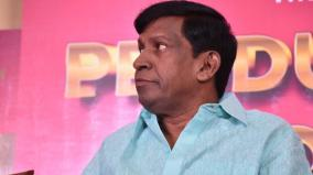 vadivelu-rejected-questions-from-press-meet