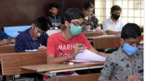 neet-exam-tomorrow-there-are-1-10-971-writers-in-18-cities-in-tamil-nadu