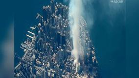 stirring-satellite-images-show-devastating-9-11-scenes-from-20-years-ago