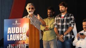 sachandrasekhar-speech-at-saayam-audio-launch