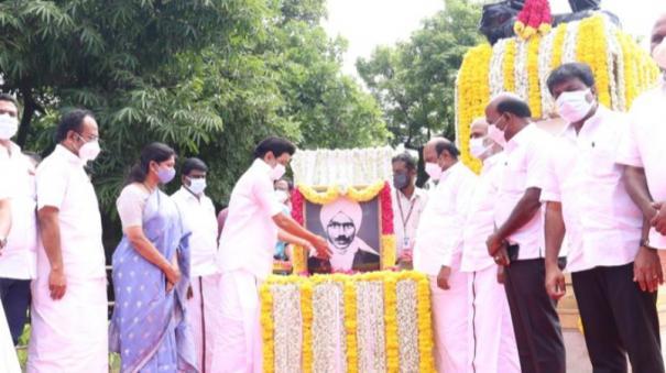 cm-stalin-14-announcement-in-bharathiyar-memorial-day