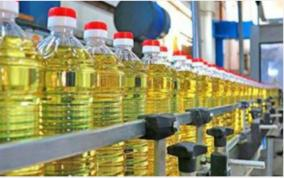 cooking-oil-tax-reduced
