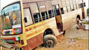 tire-collision-with-bus-father-breaks-leg-injury-to-hands-to-son
