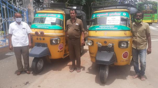 free-autos-to-pick-up-transferees-coming-to-the-collector-s-office