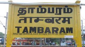 tamabaram-corporation