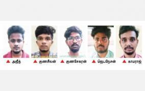 woman-raped-in-kancheepuram
