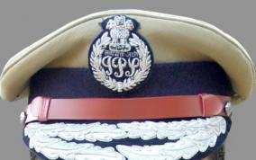 ips-officers-appointment