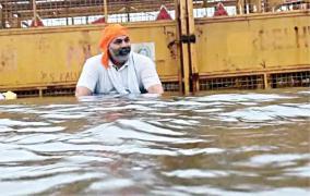rakesh-tikait-protest-in-flood