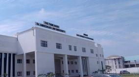 tamil-nadu-law-university
