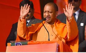 congress-is-mother-of-terrorism-insults-lord-ram-yogi-adityanath