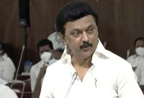 new-draft-against-neet-exam-passed-in-tn-assembly