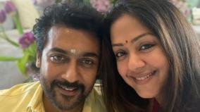 jyothika-wedding-day-gift-to-suriya