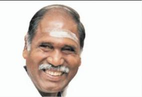 new-universities-soon-puducherry-chief-minister-rangasamy