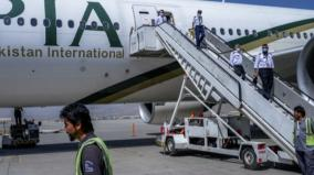 first-foreign-commercial-jet-since-taliban-return-lands-in-kabul