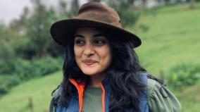 nivetha-thomas-lands-in-controversy-over-milking