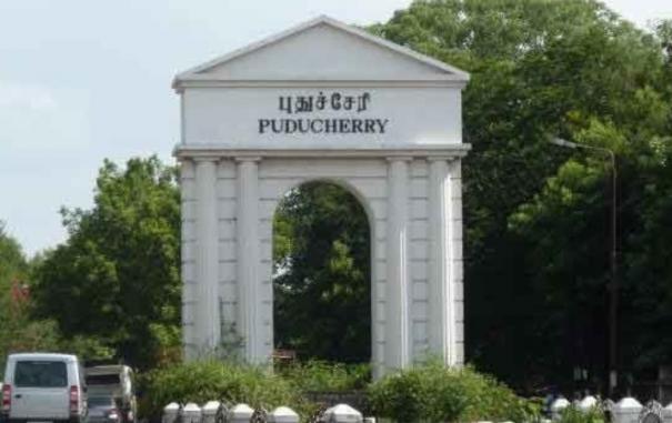 puducherry-colleges
