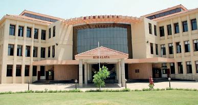 tn-educational-institutes