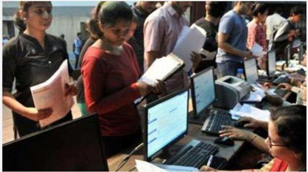 you-can-apply-for-the-b-arch-course-online-until-sept-19-centac