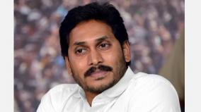 jegan-mohan-reddy-letter-to-centre