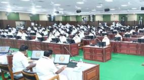 19-bills-passed-in-the-assembly