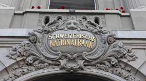 india-to-get-3rd-set-of-swiss-bank-details