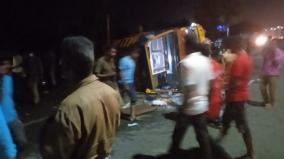 2-died-in-an-accident-in-dharmapuri