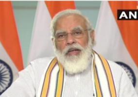 prime-minister-narendra-modi-wishes-hindidiwas-to-countrymen