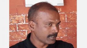 unconditioned-bail-for-kodanadu-case