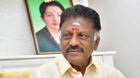 o-panneerselvam-on-ford-company