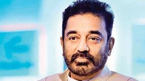 kamalhaasan-criticises-neet