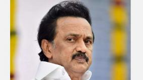 chief-minister-stalin-launched-genetic-analysis-lab